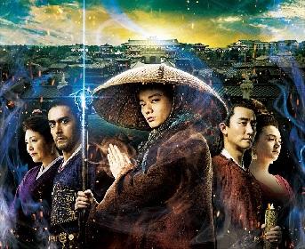 RADWIMPS、染谷将太主演の日中合作映画『空海―KU-KAI―』の主題歌を書き下ろし