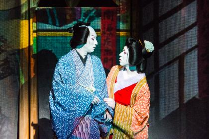 七之助が疾走するコクーン歌舞伎『切られの与三』いよいよ開幕~ゲネプロレポート