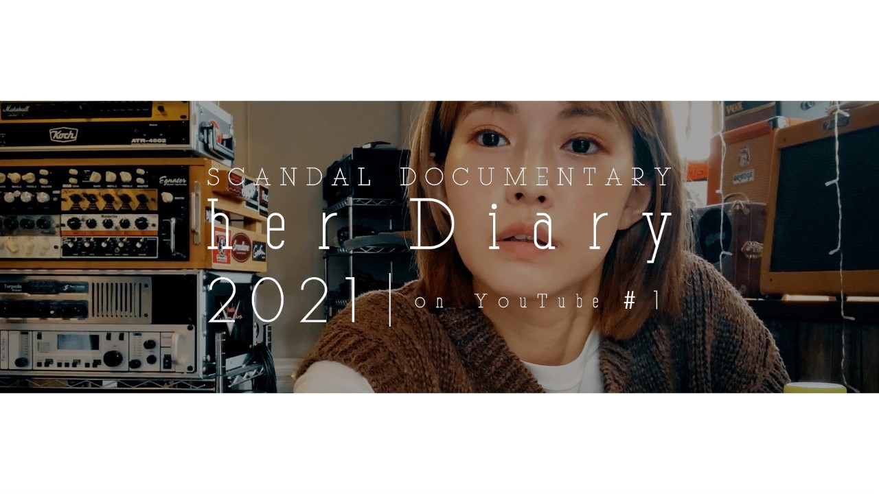 """SCANDAL『""""her"""" Diary 2021 on YouTube』"""