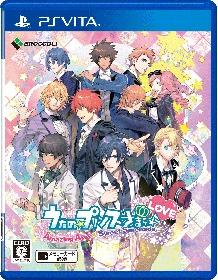 PlayStation®Vita移植第2弾『うたの☆プリンスさまっ♪Amazing Aria & Sweet Serenade LOVE』明日発売! 新規ルート、完全新曲の追加も