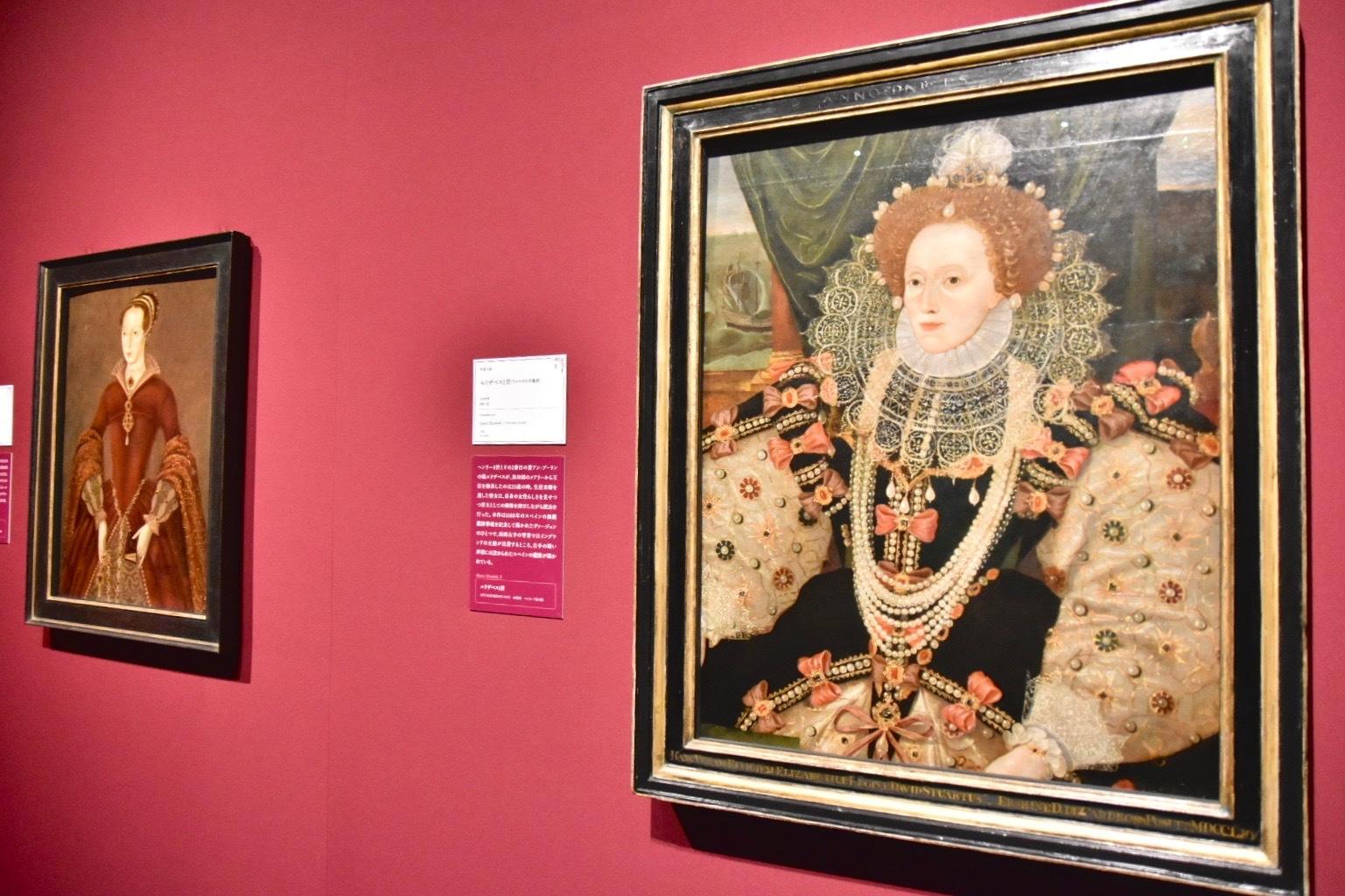 『ロンドン・ナショナル・ポートレートギャラリー所蔵 KING&QUEEN展―名画で読み解く 英国王室物語―』