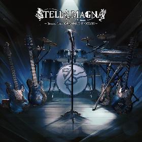 『グラブル』の世界を彩る人気楽曲をバンドサウンドで!「Stella Magna」のファーストCDアルバム発売