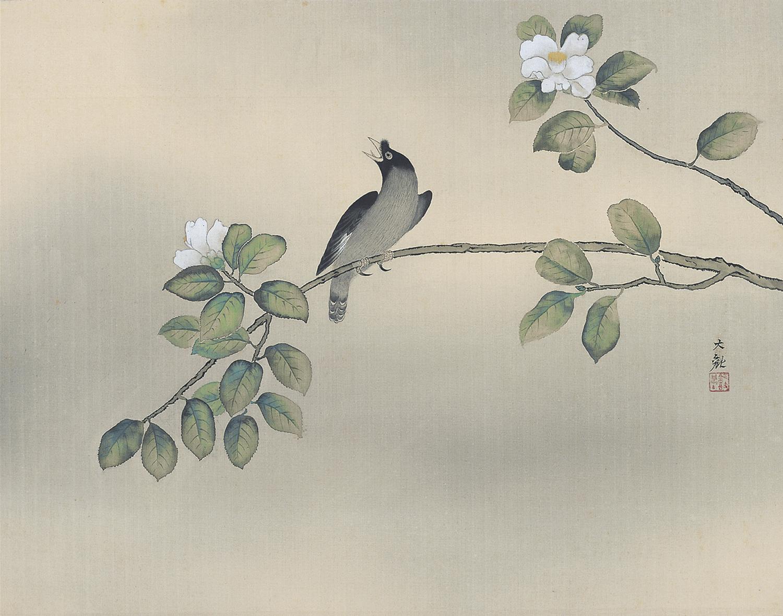 横山大観「鵙鸐」1947年