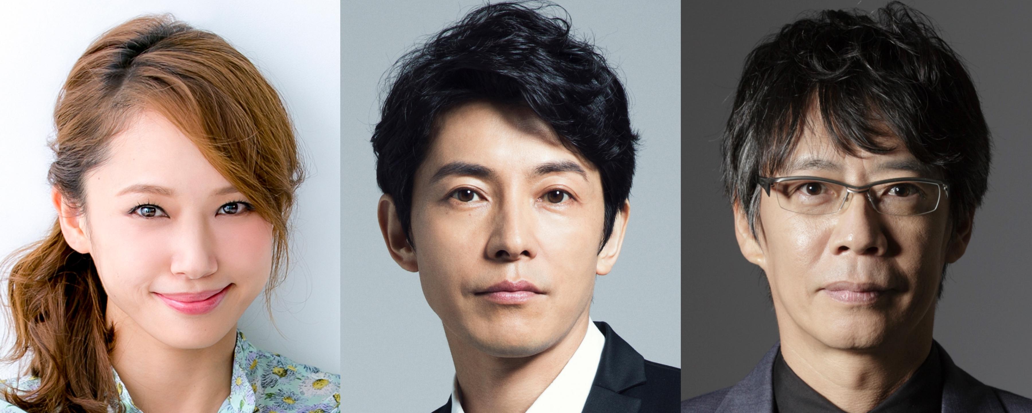 (左から)ソニン、藤木直人、生瀬勝久