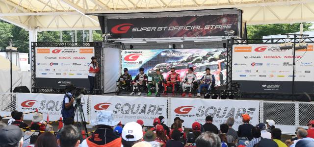 イベント広場の特設ステージでは「ドライバーズトークショー」などが行われる