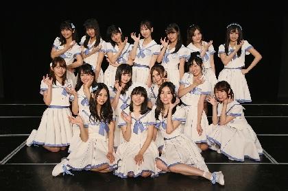 "SKE48、ホームでイベント開催 波乱の総選挙に""まずはありがとう""新曲も初披露"