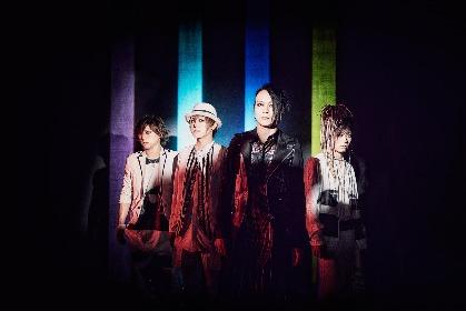 MUCC 『七つの大罪』オープニング曲「CLASSIC」TV-CM第2弾公開