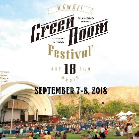 『GREENROOM FESTIVAL Hawaii'18』9月に開催決定