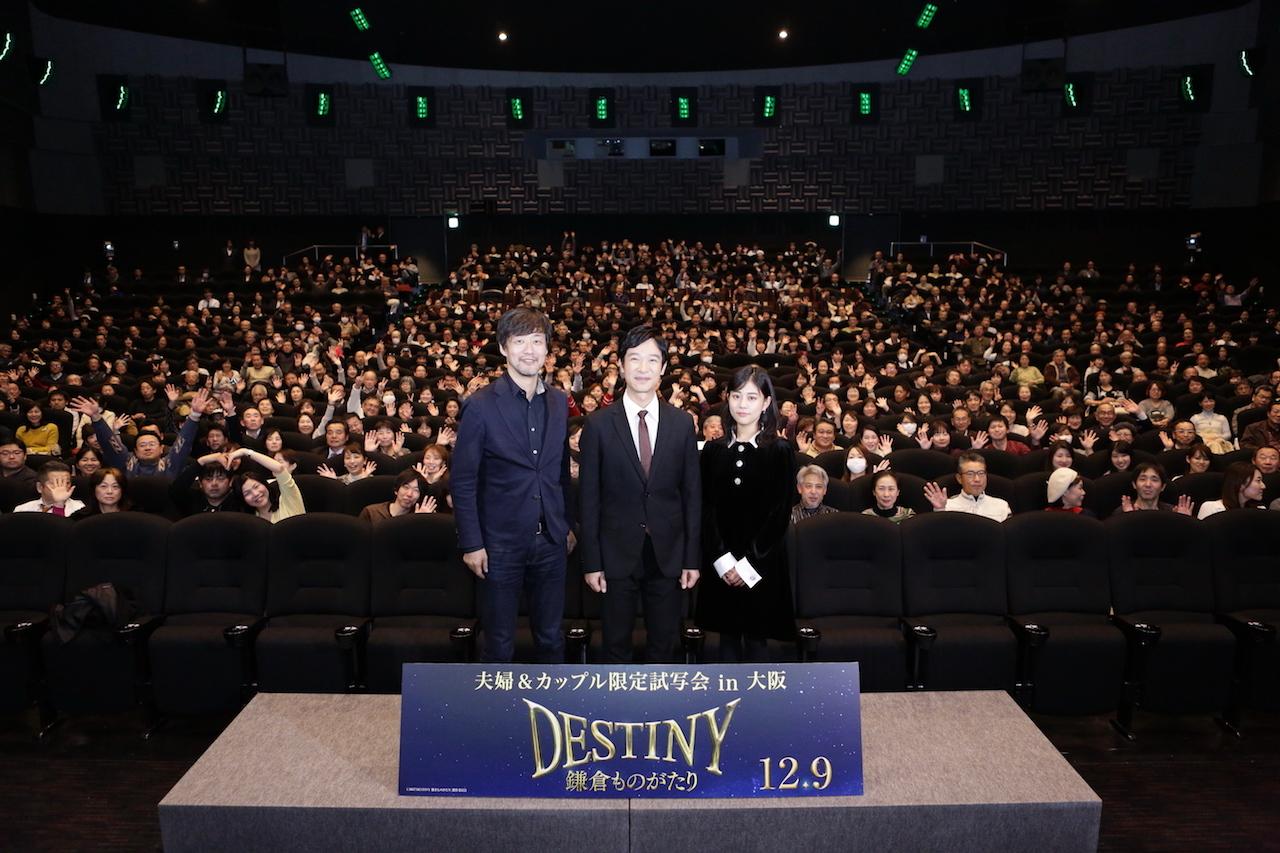 (C)2017「DESTINY 鎌倉ものがたり」製作委員会