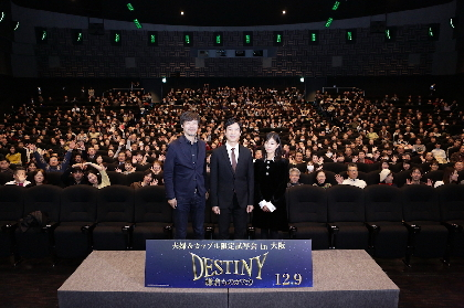 堺雅人、高畑充希が大阪でカップル700名の観客を前に撮影中のラブラブエピソードを告白!?