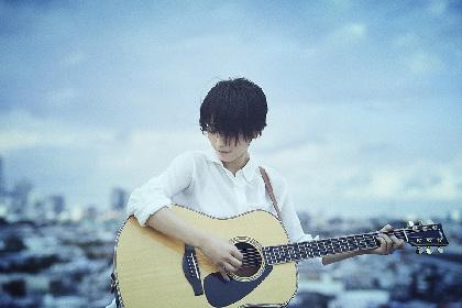 miwa 2019年第一弾を飾る新曲「Holiday」発表、2期連続となる『ぶらり途中下車の旅』新EDテーマに
