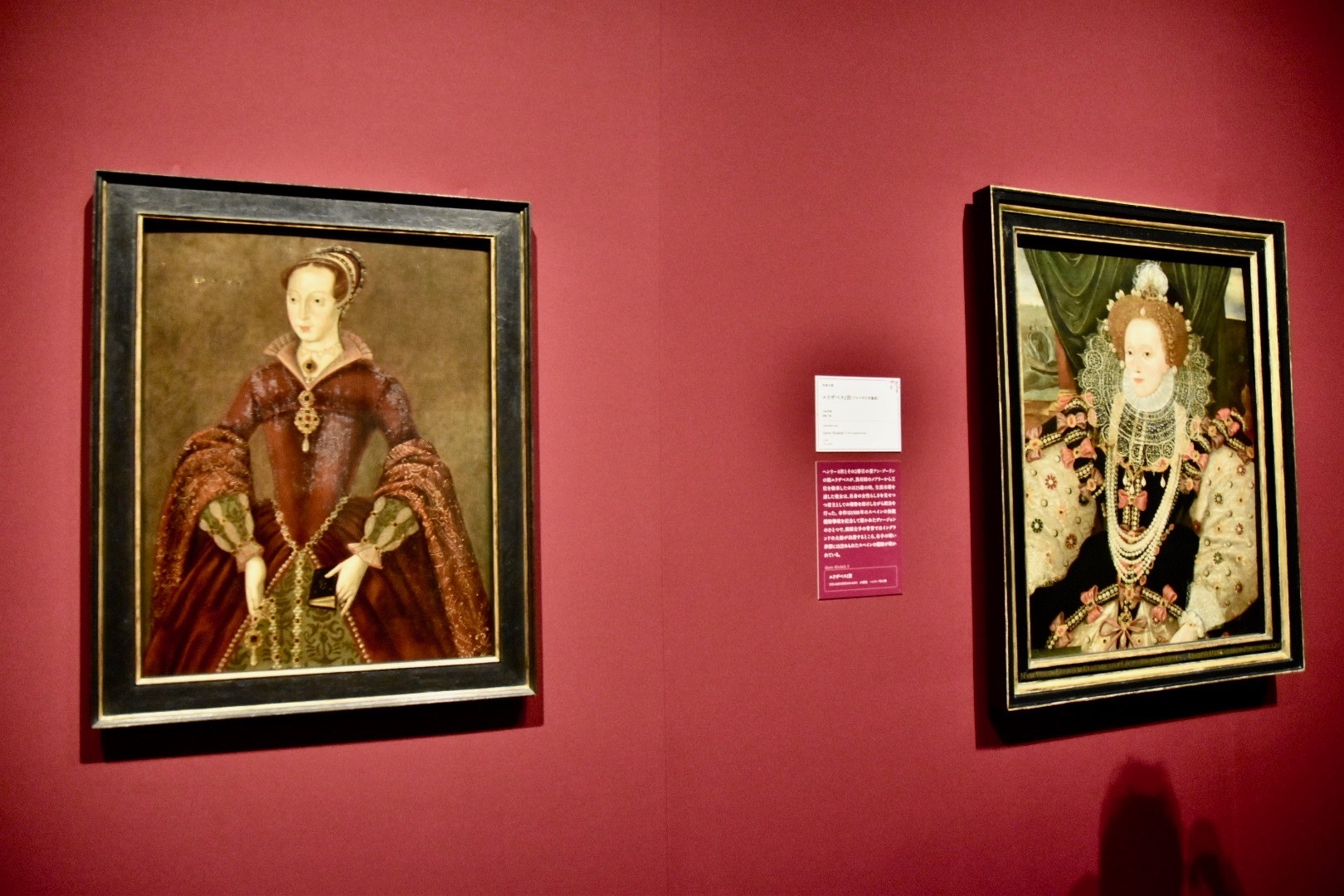 左:作者不詳《レディ・ジェーン・グレイ》1590-1600年頃、右:作者不詳《エリザベス1世(アルマダの肖像画)》1588年頃