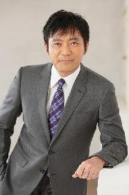 """大倉忠義が初のストレートプレイで単独初主演、鈴木裕美演出の名作で、渡辺いっけいとの""""二人芝居""""に挑戦"""