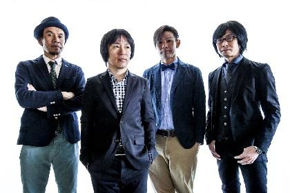 フラワーカンパニーズが3年半ぶりニューシングルを自主レーベルよりリリース