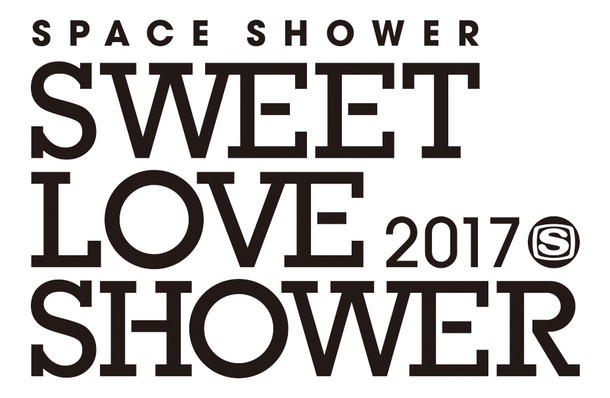 「SPACE SHOWER SWEET LOVE SHOWER 2017」ロゴ