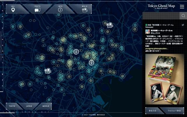 Tokyo Ghoul Map イメージ