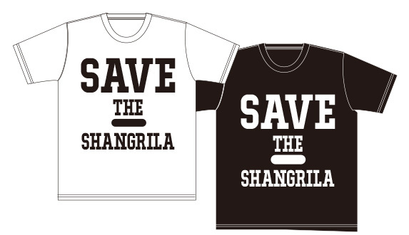 SAVE THE Shangri-La TシャツコースA