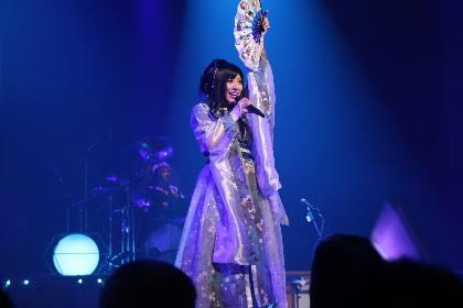 和楽器バンド、史上最多ツアー閉幕 11月にシングルリリースを発表