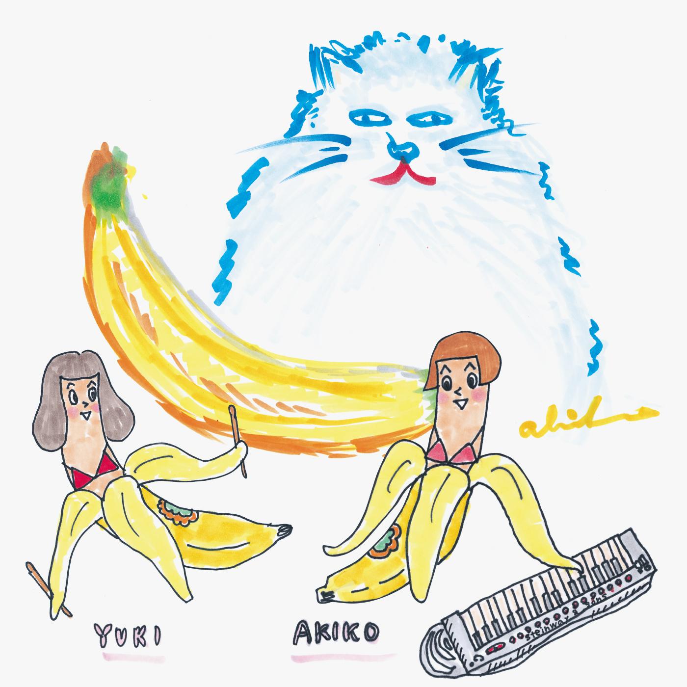 「バナナが好き」