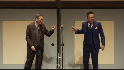 高田文夫と爆笑問題・太田光が時事ネタ&毒舌漫才!松村邦洋・磯山さやかとのトークも 『ラジオビバリー昼ズ寄席』舞台写真が到着