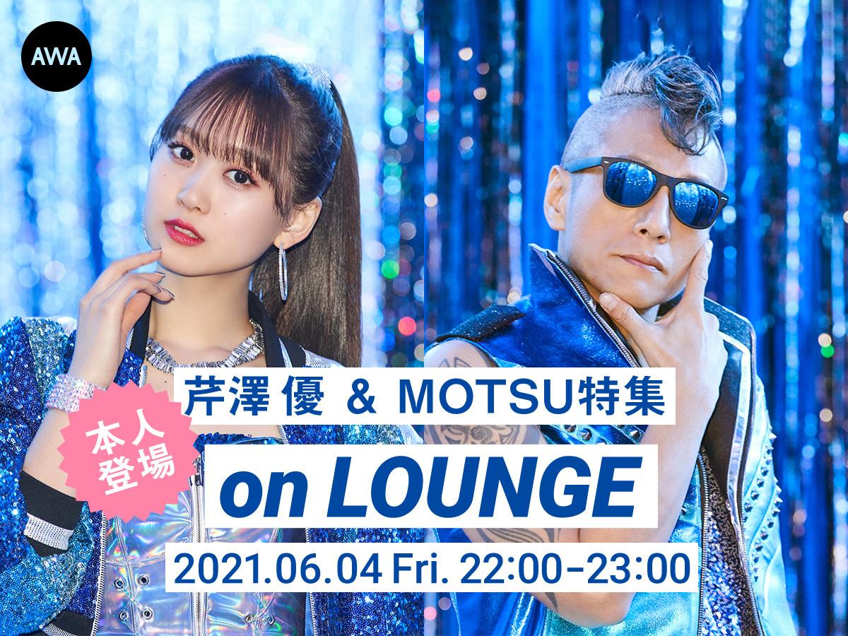 芹澤 優 & MOTSU イベント