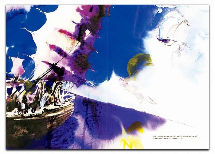 『海賊 Le Corsaire』(303 BOOKS)