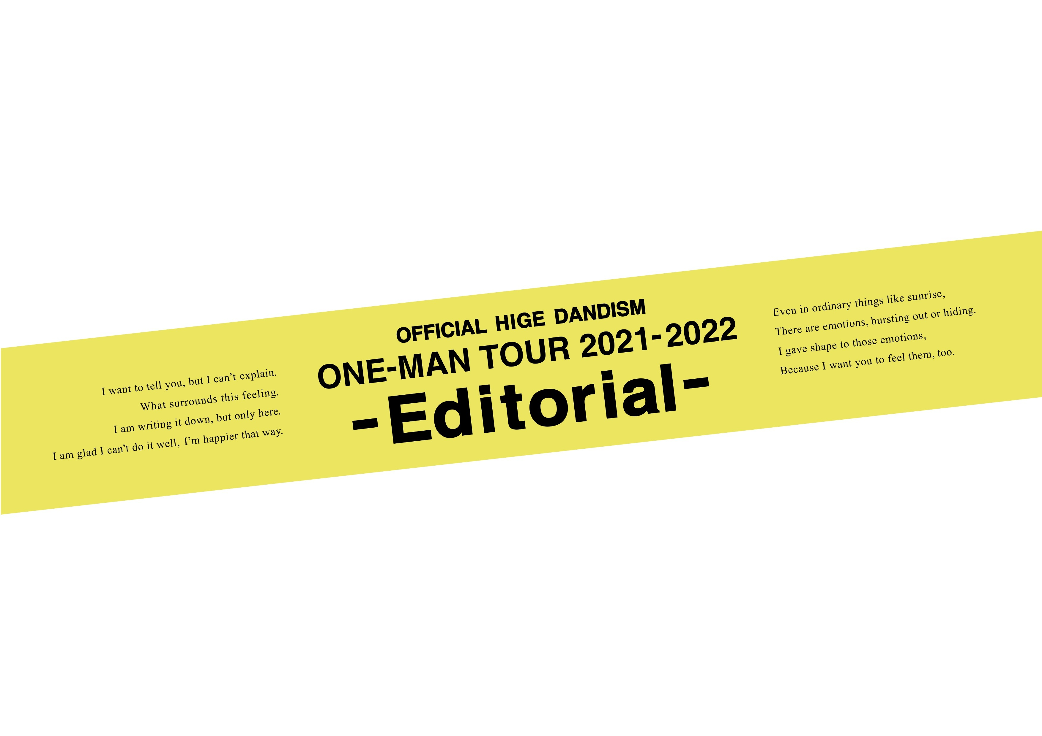 『Official髭男dism one - man tour 2021-2022 - Editorial -』ツアーロゴ