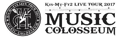 Kis-My-Ft2 4年ぶりのアリーナツアーでデビューからのツアー動員数が250万人を突破
