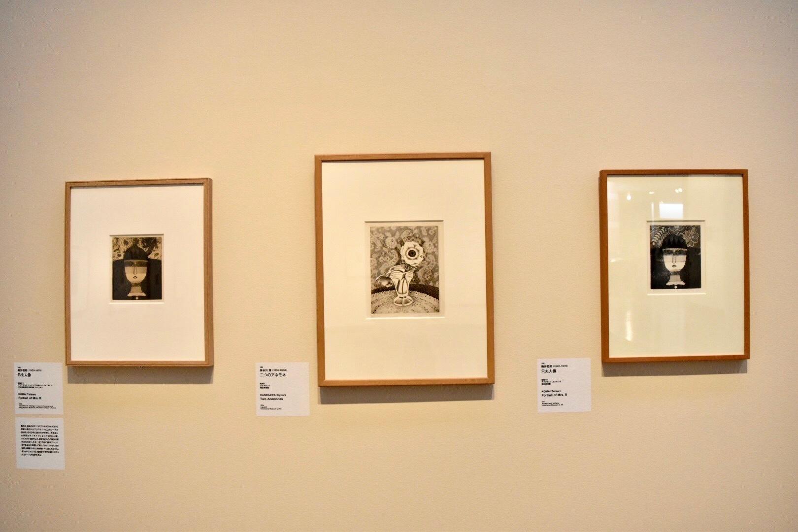 左から:《R夫人像》 駒井哲郎 昭和25年 世田谷美術館(福原義春コレクション)、《二つのアネモネ》 長谷川潔 昭和9年 横浜美術館蔵、《R夫人像》 駒井哲郎 昭和46年 横浜美術館蔵