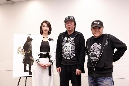劇団☆新感線『乱鶯』大阪の会見もレポート!