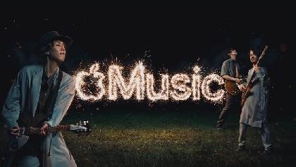 RADWIMPS、新曲とMVがApple Musicで限定配信 過去にリリースしたプレイリストが楽しめる特集ページも公開