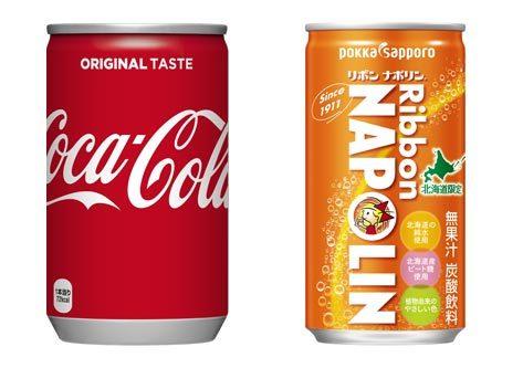先着3,000名限定でコカ・コーラ、リボンナポリンをプレゼント