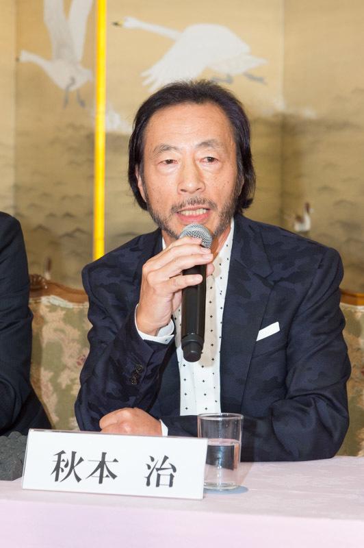 作者・秋本治 先生