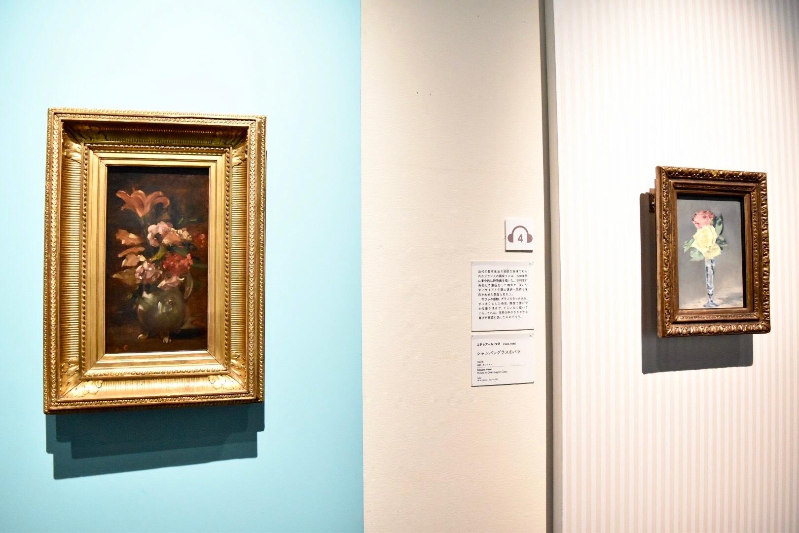 左:ギュスターヴ・クールベ 《アイリスとカーネーション》 1863年頃 油彩、カンヴァス (C)CSG CIC Glasgow  Museums  右:エドゥアール・マネ 《シャンパングラスのバラ》 1882年 油彩、カンヴァス (C)CSG CIC Glasgow Museums