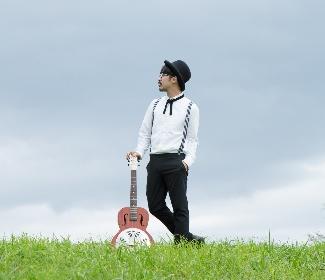 THE CHARM PARK、新曲「Starry」が日テレ『PON!』8月エンディングテーマに決定