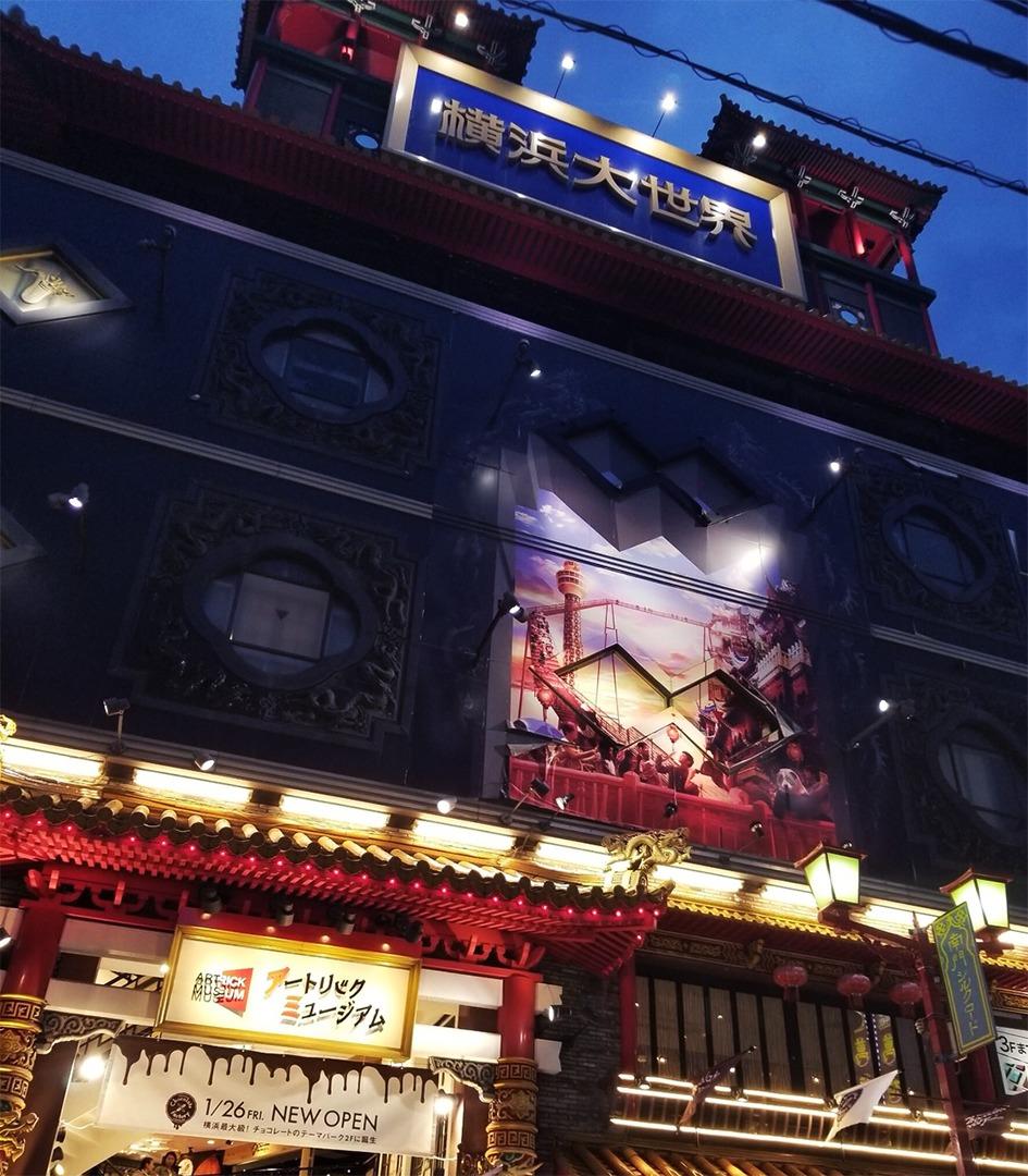 夜の横浜大世界4F〜8Fが史上初のお化け屋敷に