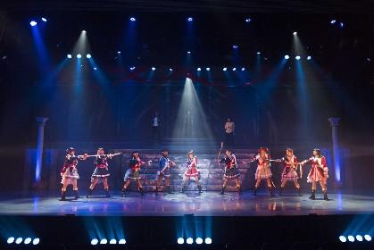 『「少女☆歌劇 レヴュースタァライト ―The LIVE―」#1』閉幕 2018年再演も決定