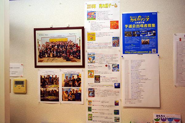 店内にはゲームのランキングや、20周年イベントの集合写真が......筆者もコッソリ写っています(笑) (C) Dear Spiele
