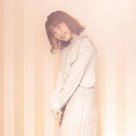 内田彩、ニューアルバム「Ephemera」リリース! 大宮ソニックシティで2DAYSワンマンライブ開催決定