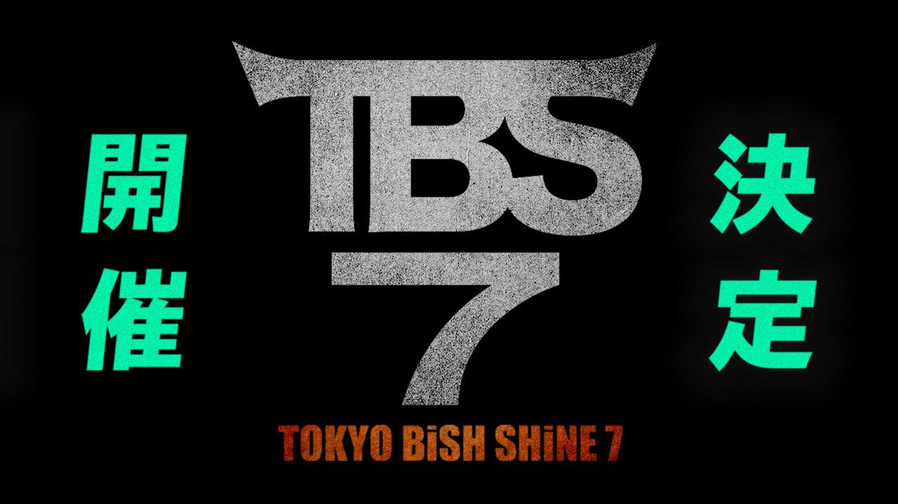 『TOKYO BiSH SHiNE 7』