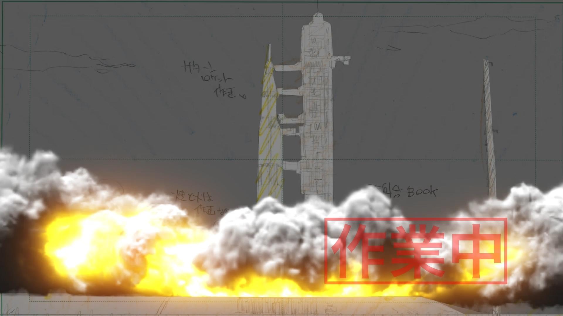 特報場面写真 (C)西﨑義展/宇宙戦艦ヤマト2202製作委員会