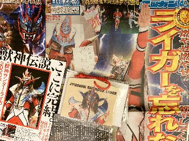 「いつもそこにライガーがいた」1月5日東京ドーム観戦記