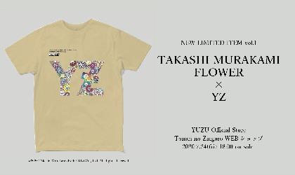 ゆず×村上隆、コラボTシャツを4週連続で各500枚限定販売決定 第1弾は「TAKASHI MURAKAMI FLOWER × YZ Tシャツ」