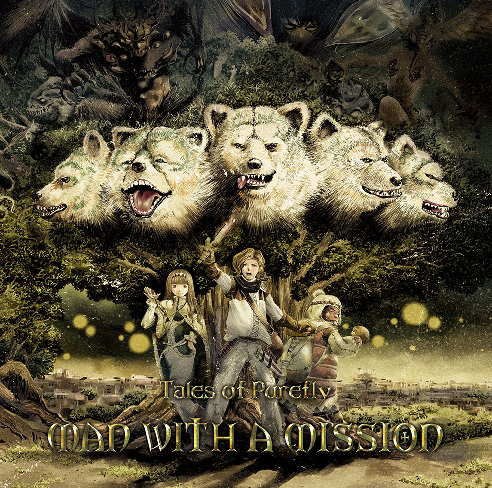 MAN WITH A MISSION『Tales of Purefly』