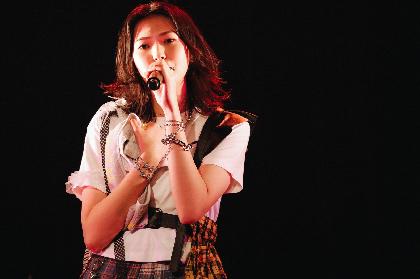 三阪咲「みなさんと会える機会をたくさん作りたい」 明るい未来を予感させた無観客配信ライブをレポート