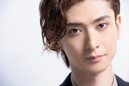 古川雄大、1年半ぶりのライブツアーが決定! 東京・大阪・愛知の3か所をめぐる