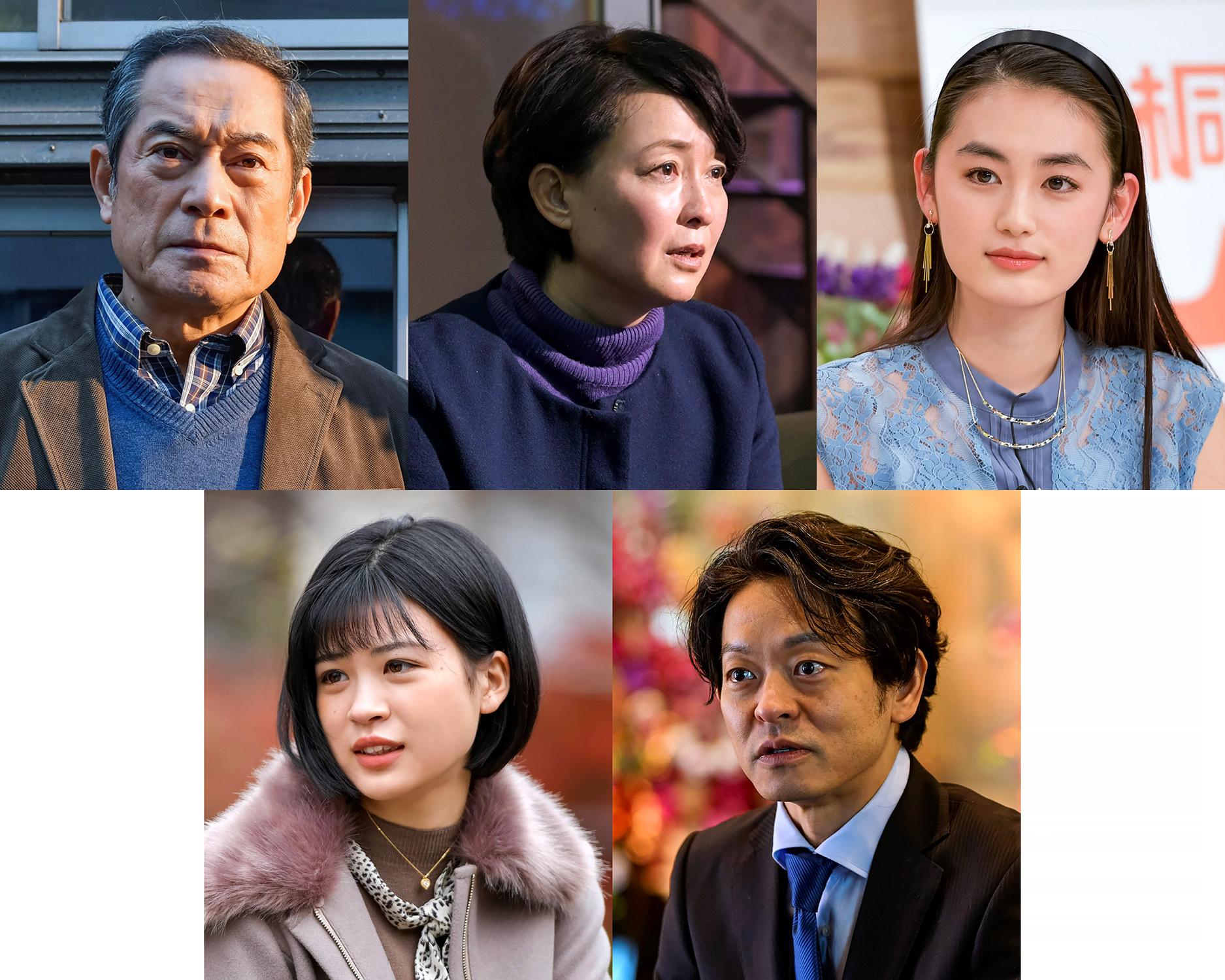 左上から時計回りに、松平健、床嶋佳子、八木莉可子、山中崇、中田青渚 (C)「アノニマス」製作委員会