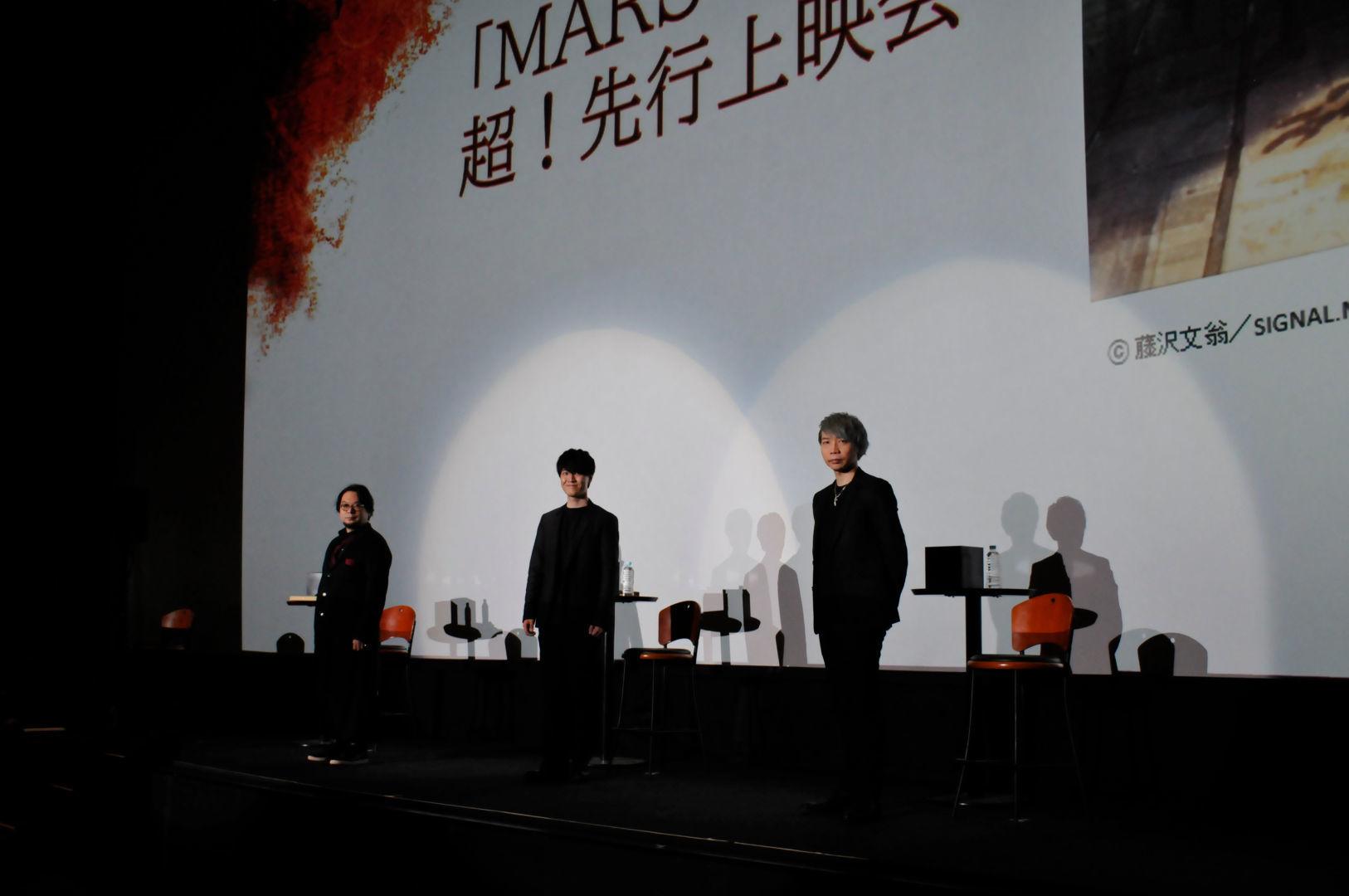 (C) 藤沢文翁/SIGNAL.MD/MARS RED製作委員会
