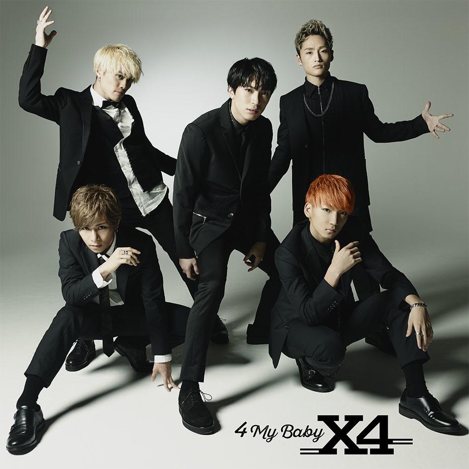 X4『4 MY BABY』通常盤