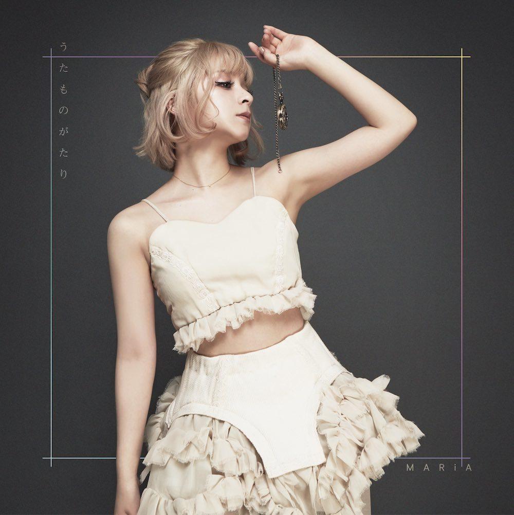 MARiA ソロアルバム『うたものがたり』初回限定盤